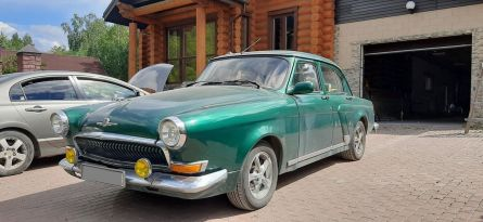 Барнаул 21 Волга 1964