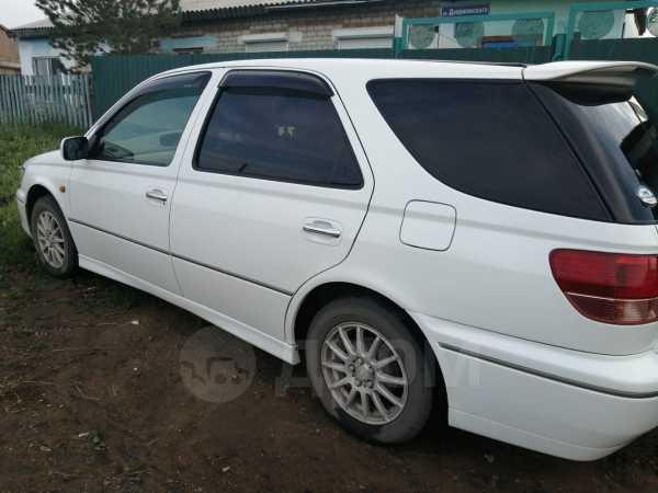 Toyota Vista Ardeo, 2001 год, 450 000 руб.