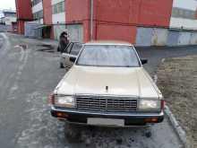 Екатеринбург Cedric 1983