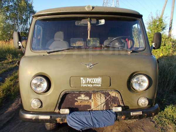 УАЗ Буханка, 1997 год, 120 000 руб.
