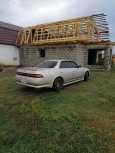Toyota Mark II, 1993 год, 350 000 руб.