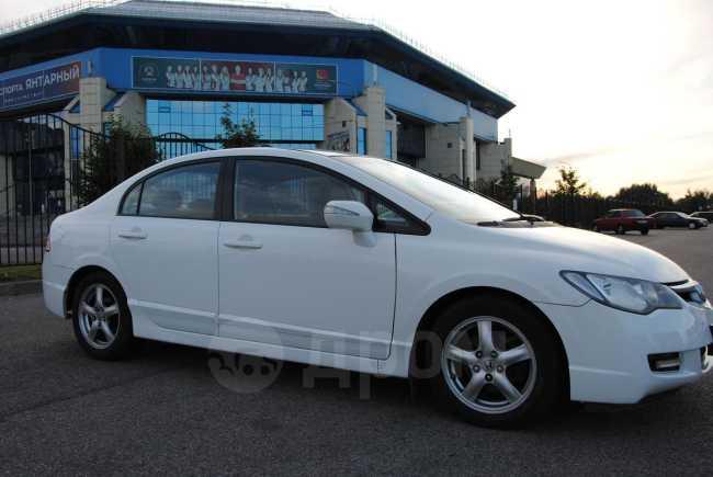 Honda Civic, 2007 год, 405 000 руб.