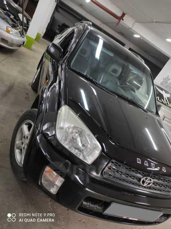 Toyota RAV4, 2003 год, 505 000 руб.