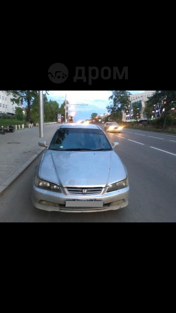 Honda Accord, 1998 год, 180 000 руб.