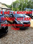 Nissan Note, 2016 год, 539 999 руб.