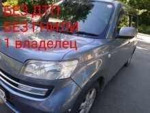 Иркутск Coo 2006