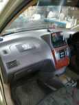 Toyota Gaia, 2000 год, 280 000 руб.