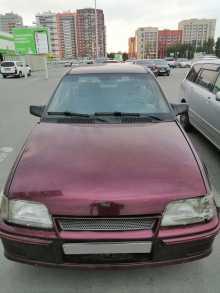 Новосибирск Racer 1993