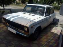 Белая Калитва 2106 1993