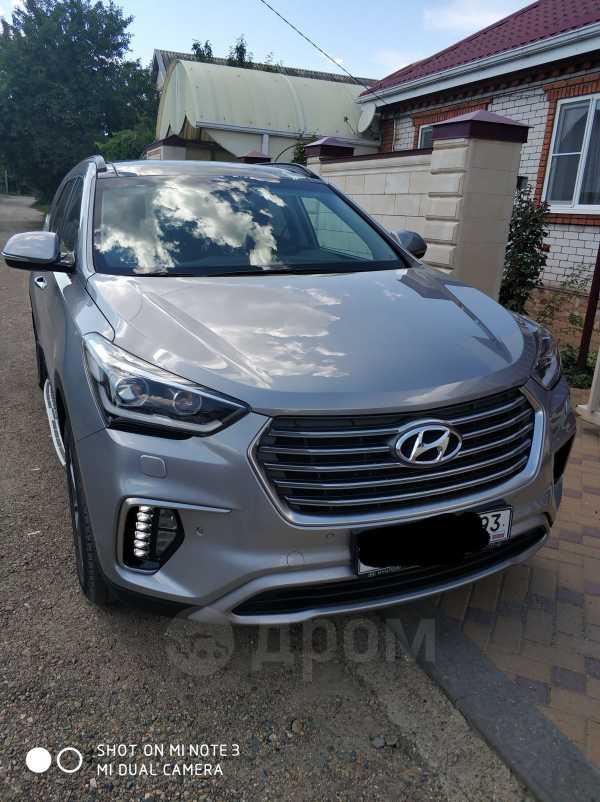 Hyundai Grand Santa Fe, 2017 год, 2 180 000 руб.
