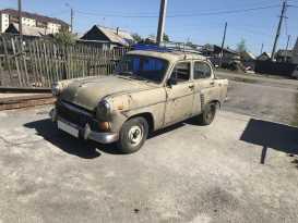 Киселёвск 407 1962
