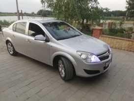 Георгиевск Astra Family 2011