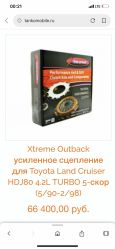 Toyota Land Cruiser, 1991 год, 1 000 000 руб.