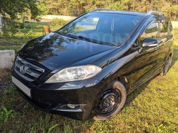 Honda FR-V, 2006 год, 550 000 руб.