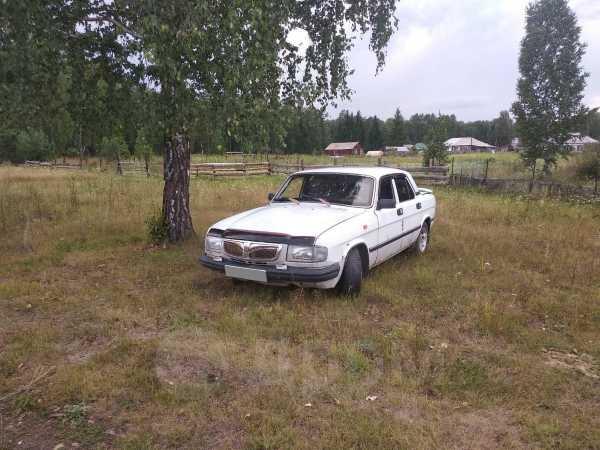 ГАЗ 3110 Волга, 1999 год, 40 000 руб.