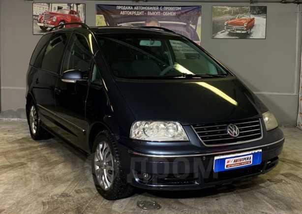 Volkswagen Sharan, 2004 год, 299 000 руб.