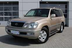 Екатеринбург LX470 2002