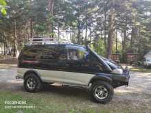 Бердск Delica 1995