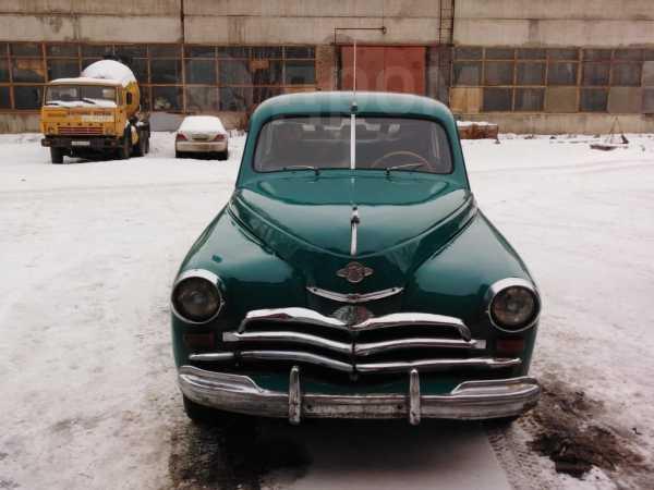 ГАЗ Победа, 1958 год, 420 000 руб.