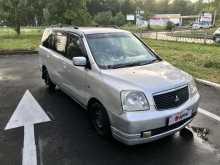 Екатеринбург Dion 2000