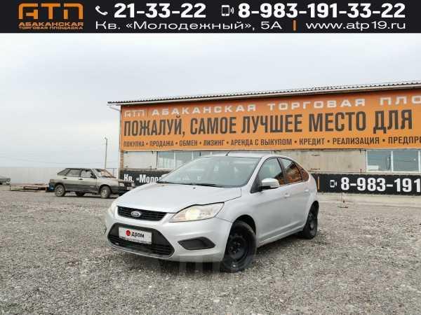 Ford Focus, 2008 год, 199 000 руб.