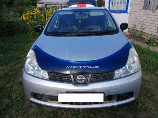 Nissan Wingroad, 2006 год, 400 000 руб.