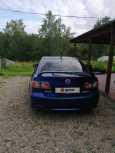 Mazda Atenza, 2005 год, 295 000 руб.