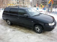Кировград 2111 2010