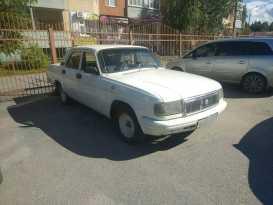 Нижневартовск 31029 Волга 1994