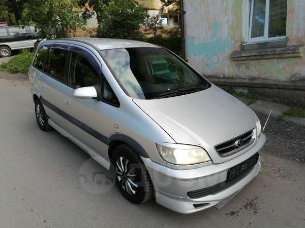 Subaru Traviq, 2001 год, 199 999 руб.