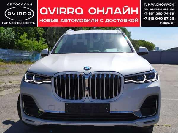 BMW X7, 2020 год, 7 250 000 руб.