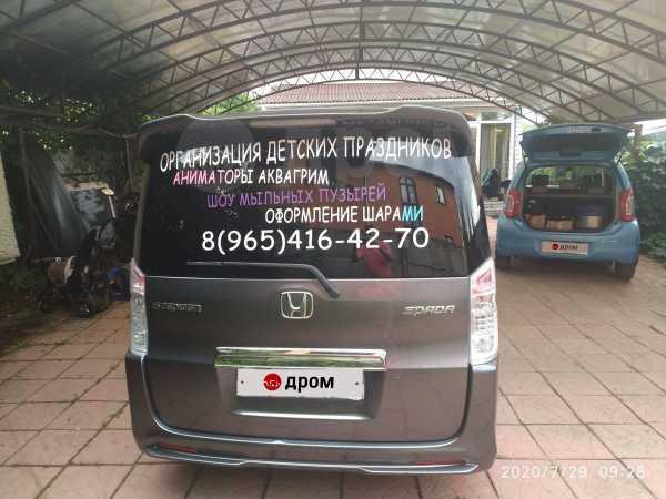 Honda Stepwgn, 2010 год, 795 000 руб.