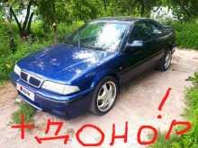 Иркутск 200 1994