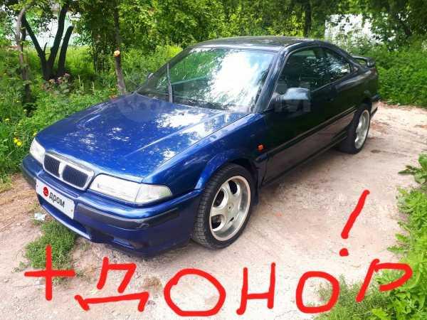 Rover 200, 1994 год, 230 000 руб.
