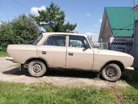Кунгур 412 1994