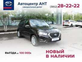Барнаул mi-Do 2020