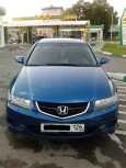 Honda Accord, 2005 год, 390 000 руб.