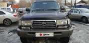 Toyota Land Cruiser, 1993 год, 850 000 руб.