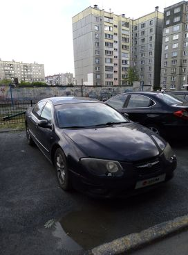 Челябинск 300M 2003
