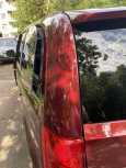 Dodge Grand Caravan, 2017 год, 1 557 000 руб.