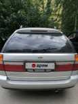 Nissan R'nessa, 1999 год, 220 000 руб.