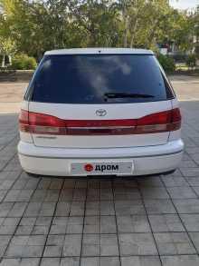 Яровое Vista Ardeo 2000