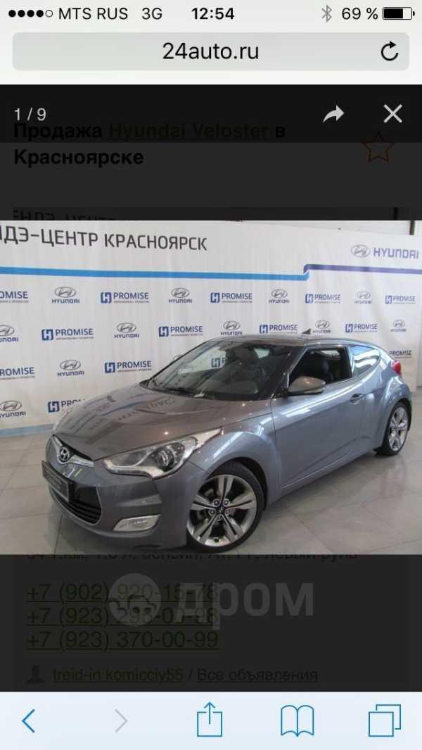 Hyundai Veloster, 2012 год, 560 000 руб.