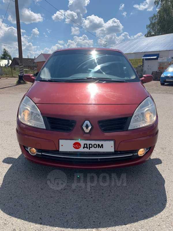 Renault Scenic, 2007 год, 228 000 руб.