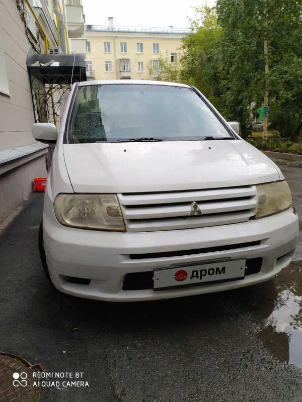 Mitsubishi Mirage Dingo, 2001 год, 123 000 руб.