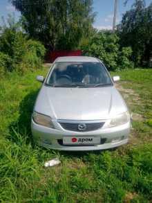 Краснодар 323 2003