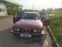 Дзержинск 7-Series 1991