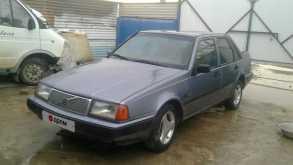 Краснодар 460 1994