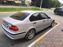 Воскресенск 3-Series 2002