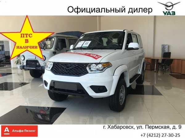 УАЗ Патриот, 2019 год, 1 254 900 руб.